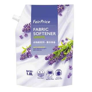 FairPrice Fabric Softener - Lavender
