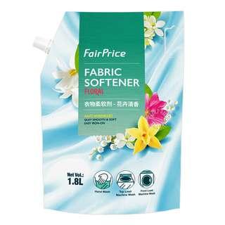 FairPrice Fabric Softener - Floral