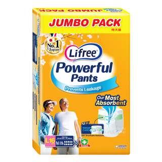 Lifree Powerful Unisex Adult Slim Pants - L (75 - 100cm)
