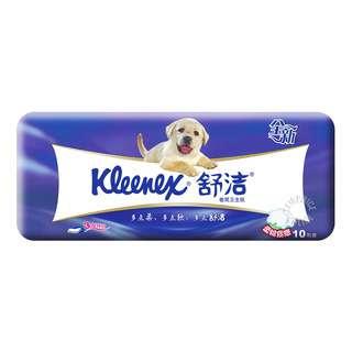 Kleenex Cotton Soft Bathroom Tissue - 3 Ply
