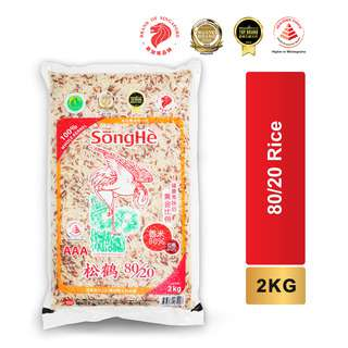 Songhe Mixed Fragrant Rice + Noble Rice