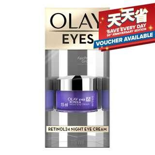 Olay Eyes Eye Cream - Retinol24 (Night)