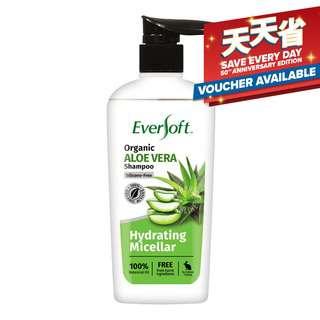 Eversoft Organic Shampoo - Hydrating Micellar (Aloe Vera)