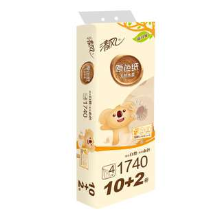 QING FENG TOILET PAPER ROLL 4PLY UNBLEACHED 12S