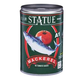 Statue Mackerel in Tomato Sauce