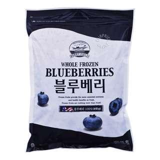 BERRYFIELD WHOLE FROZEN BLUEBERRIES 1KG