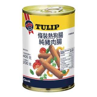 Tulips Hotdog Sausages - Pork