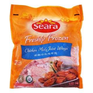 Seara Freshly Frozen Chicken - Mid-Joint Wings