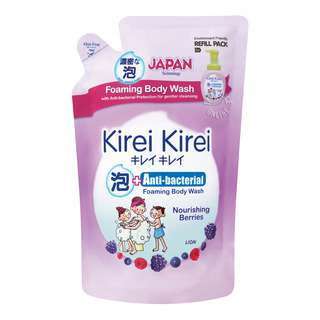 Kirei Kirei Anti-bacterial Body Wash Refill - Nourishing Berries