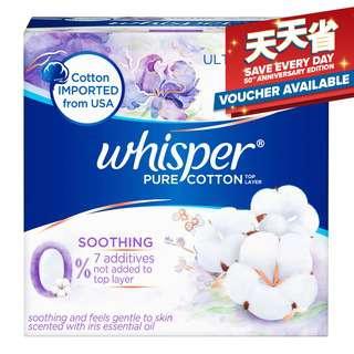 Whisper Pure Cotton Ultra Sanitary Pads - Heavy (28cm)