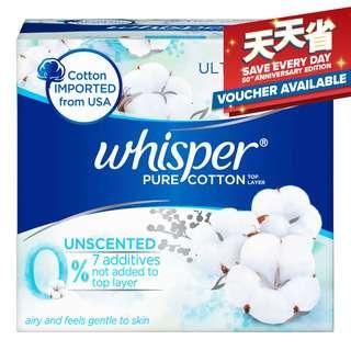 Whisper Pure Cotton Ultra Day Sanitary Pads-Regular(24cm)