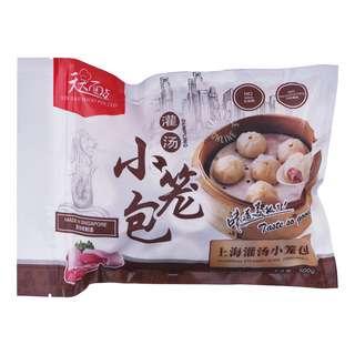 Xin Jia Food Steamed Buns - Original