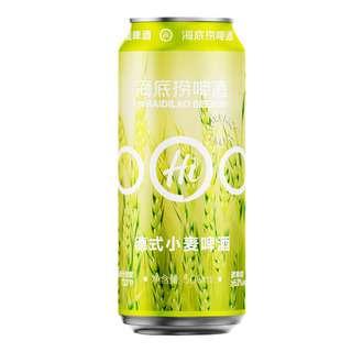 Hai Di Lao Can Beer - Weissebier