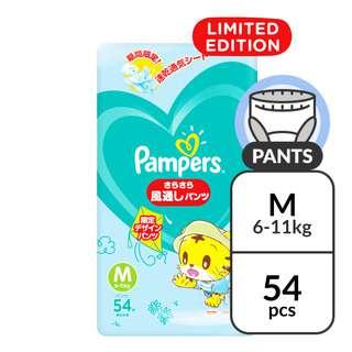 Pampers Summer Baby Diaper Pants - M (6 - 11kg)
