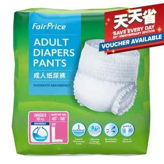 FairPrice Adult Diaper Pants - L