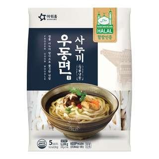 Sanuki Noodle Frozen Udon Noodles