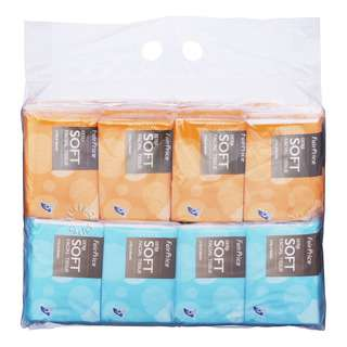 Fairprice 100% Pulp Packet Tissues - 3 Ply