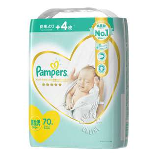 Pampers Premium Care Diapers - Newborn