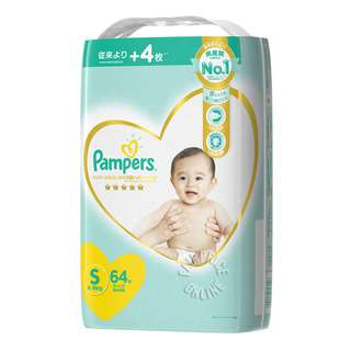 Pampers Premium Care Diapers - S (4 -8kg)