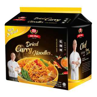 WOH HUP COOKING NOODLES-DRIED CURRY 90G