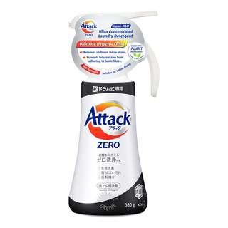 Attack Laundry Detergent Spray - Zero