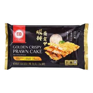 EB Frozen Prawn Cake - Golden Cripsy