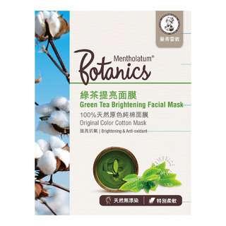 Mentholatum Botanics Facial Mask - Green Tea (Brightening)