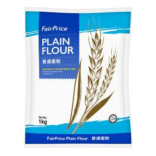 FairPrice Plain Flour