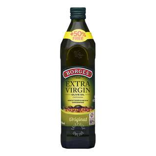 Borges Extra Virgin Olive Oil - Original