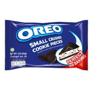 Oreo Cookie Crushed - Small