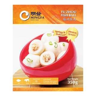 Ming Fa Frozen Fish Ball - Fu Zhou