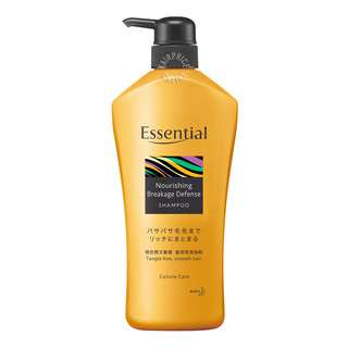 Essential Shampoo - Nourishing (Breakage Defense)