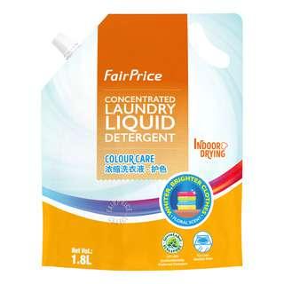 FairPrice Laundry Liquid Detergent - Colour Care