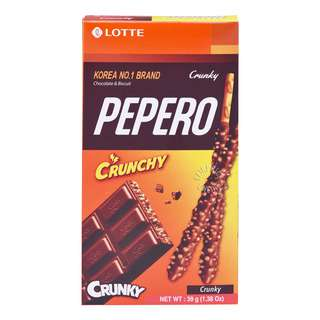 Lotte Pepero Stick Biscuits - Crunky