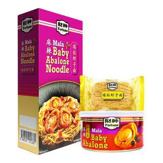 Fortune Baby Abalone Noodle - Mala
