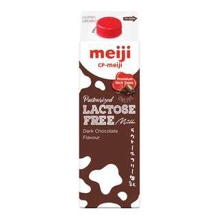 Meiji Pasteurized Lactose Free Milk - Dark Chocolate