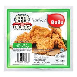BoBo Chicken Wings - Nasi Lemak