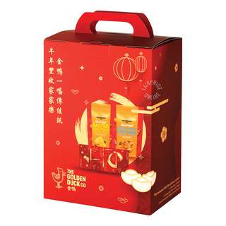 The Golden Duck Co CNY Gift Box
