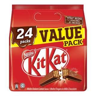 Nestle Kit Kat Milk Chocolate Wafer
