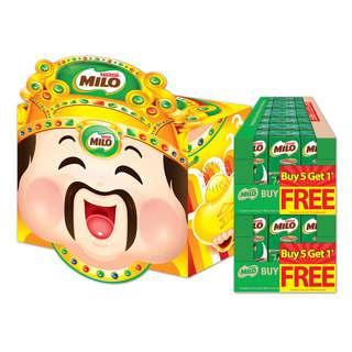 Milo Chocolate Malt UHT Packet Drink (Fortune God)