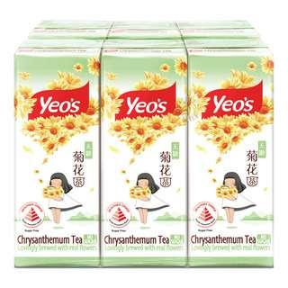 Yeo's Packet Drinks - Chrysanthemum Tea (No Sugar)