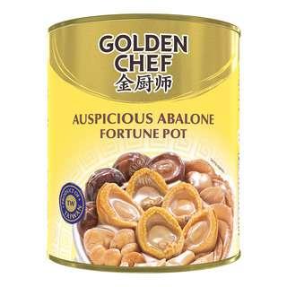 Golden Chef Auspicious Abalone Fortune Pot