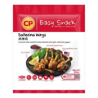 CP Easy Snack - Ballerina Wings