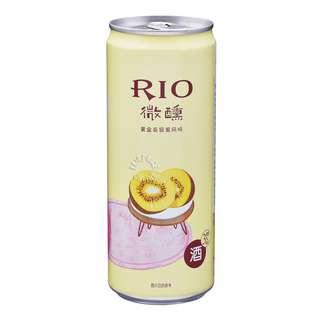 Rio Can Cocktail - Kiwi
