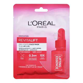Loreal Revitalift Face Mask - Pro-Youth