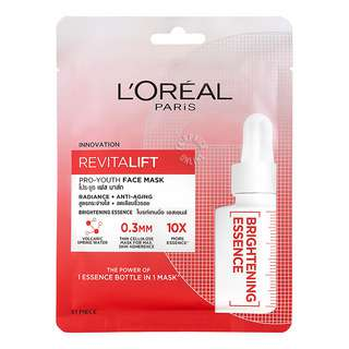 L'Oreal Paris Revitalift Pro-Youth Face Mask - Brightening