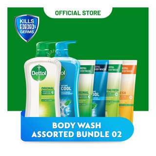 Dettol Body Wash Bundle - Assorted