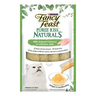 Fancy Feast Puree Kiss Naturalis Cat Food - Natural Chicken