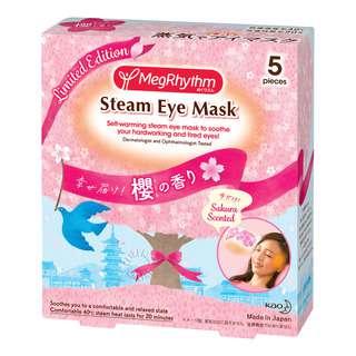 Megrhythm Steam Eye Mask - Sakura