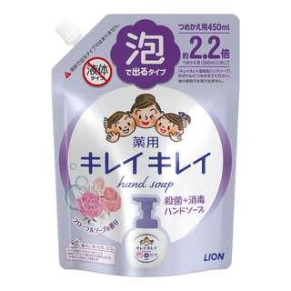 Kirei Kirei Anti-Bacterial FoamingHandSoapRefill-FloralFantasia